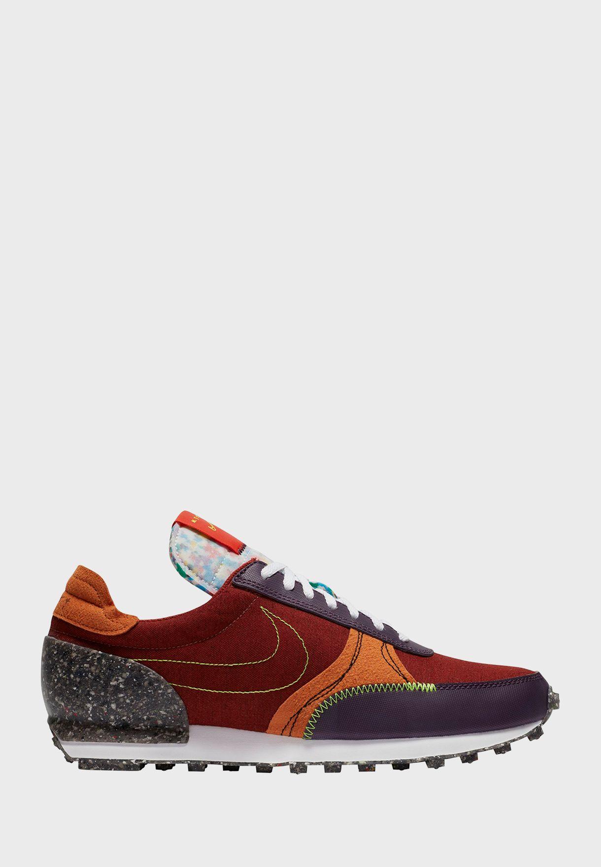 حذاء دي بريك -تايب موف 2 زيرو