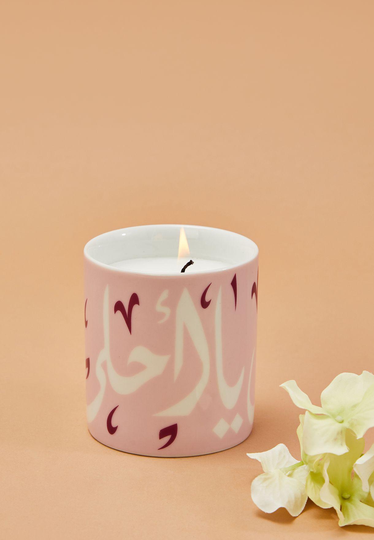 شمعة عطرية بطبعة كتابة بالعربية