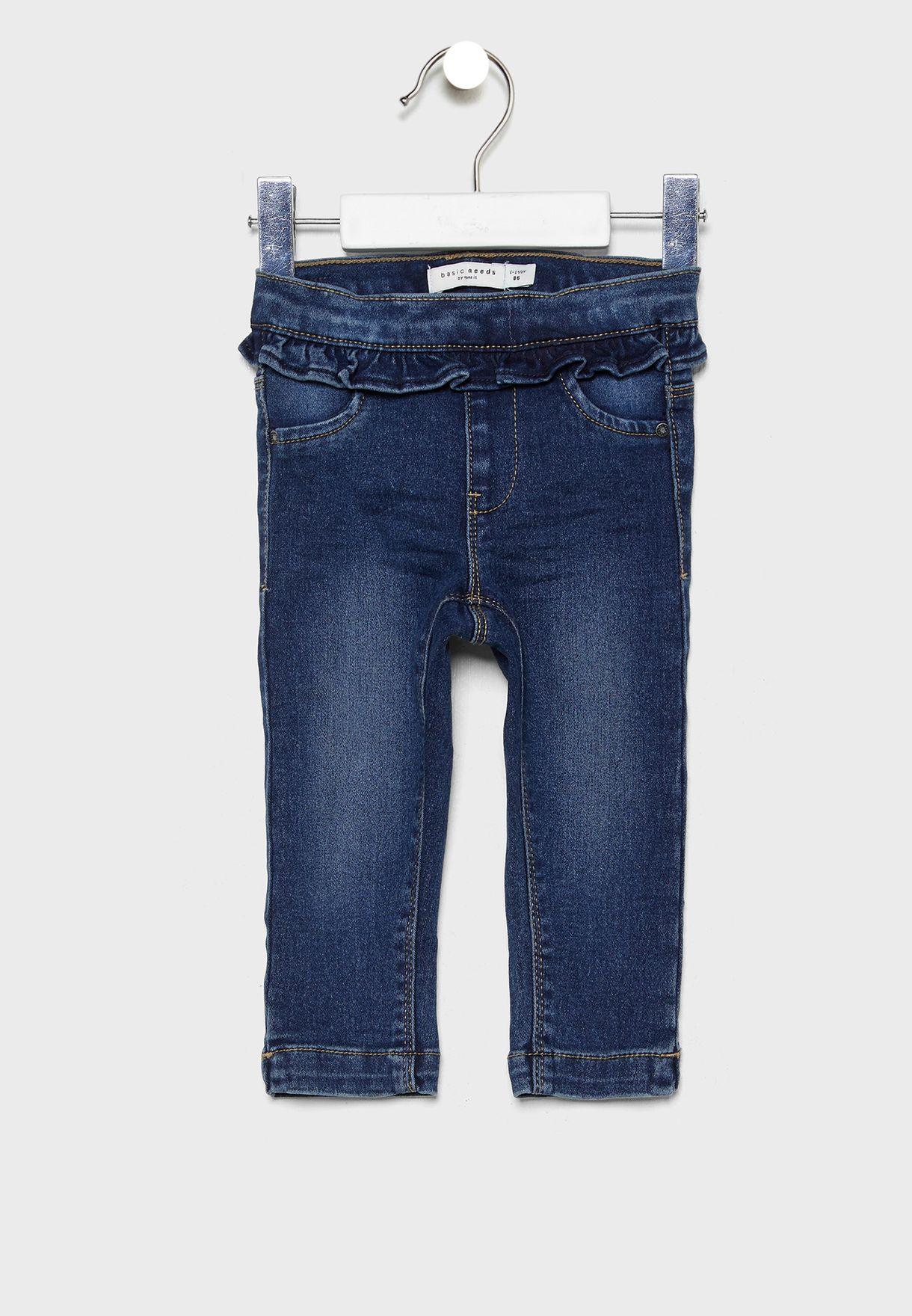 بنطال جينز كشكش