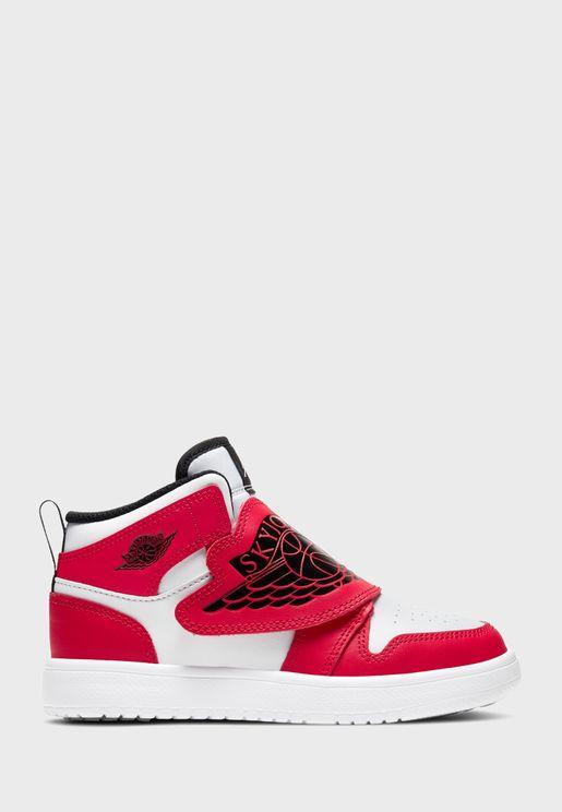 حذاء سكاي جوردان 1