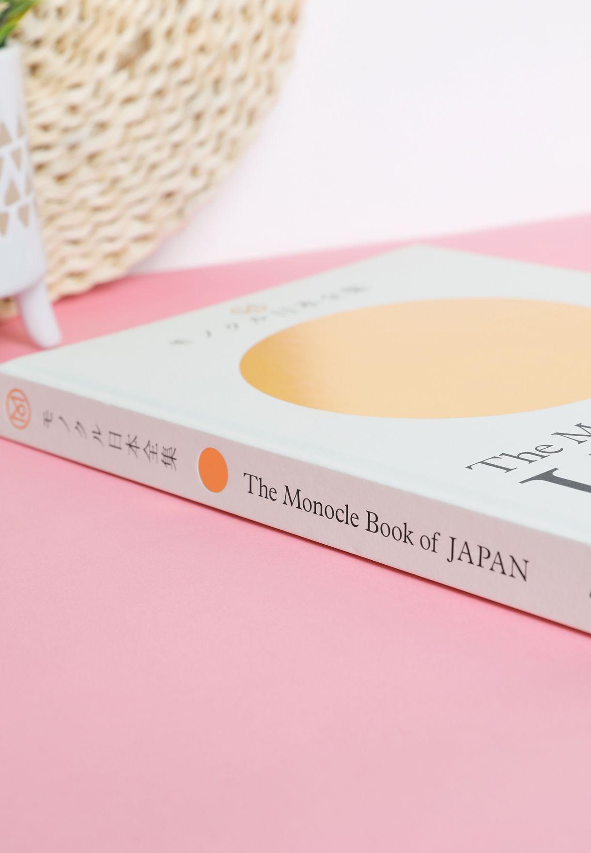 كتاب ذا مونوكل بوك اوف جابان