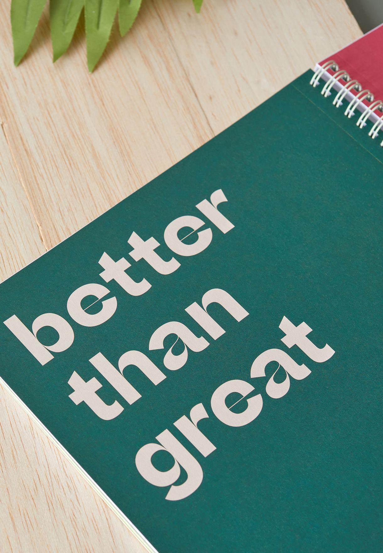 دفتر ملاحظات كبير بطباعة غرافيك
