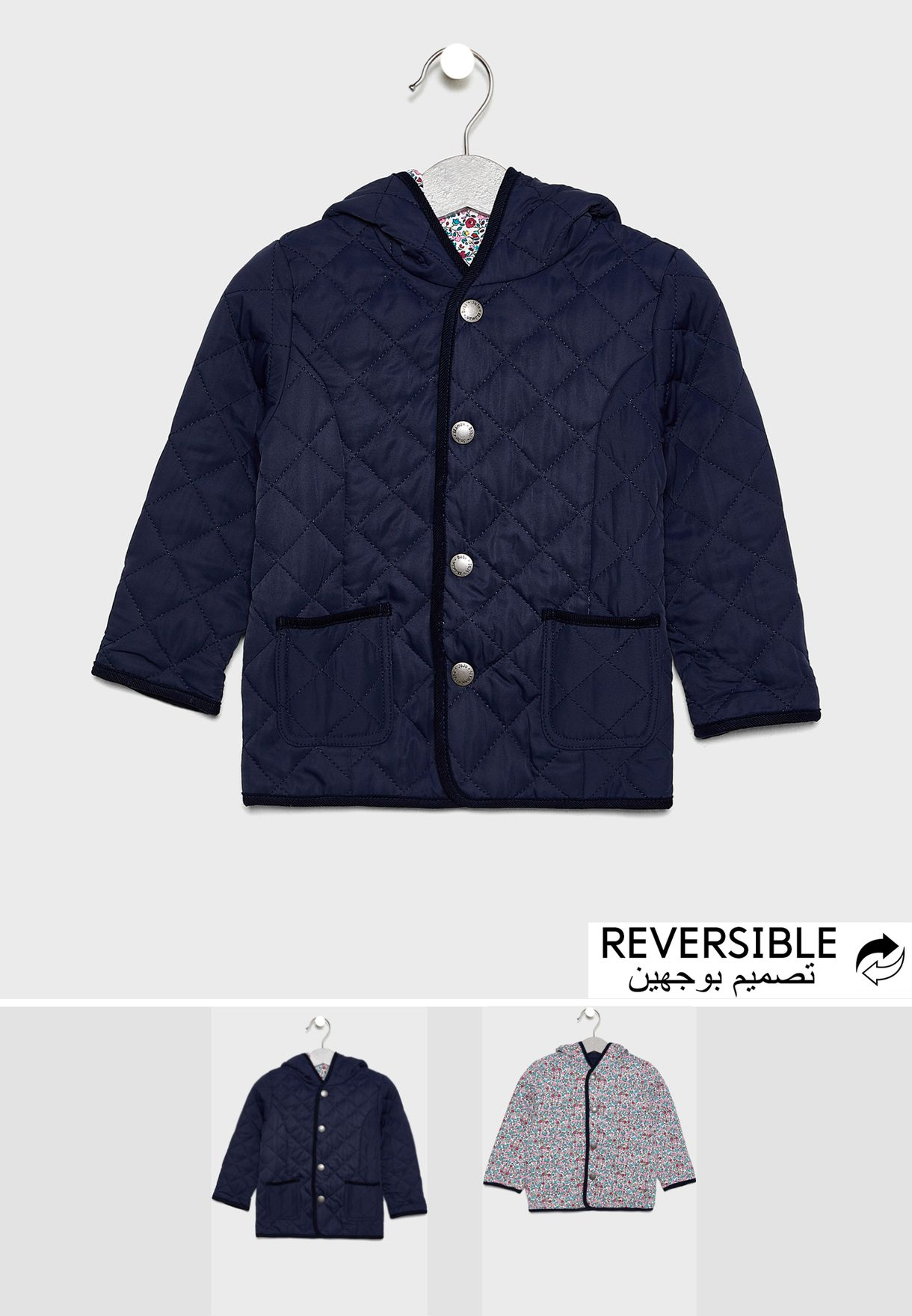 Kids Reversible Quilted Jacket