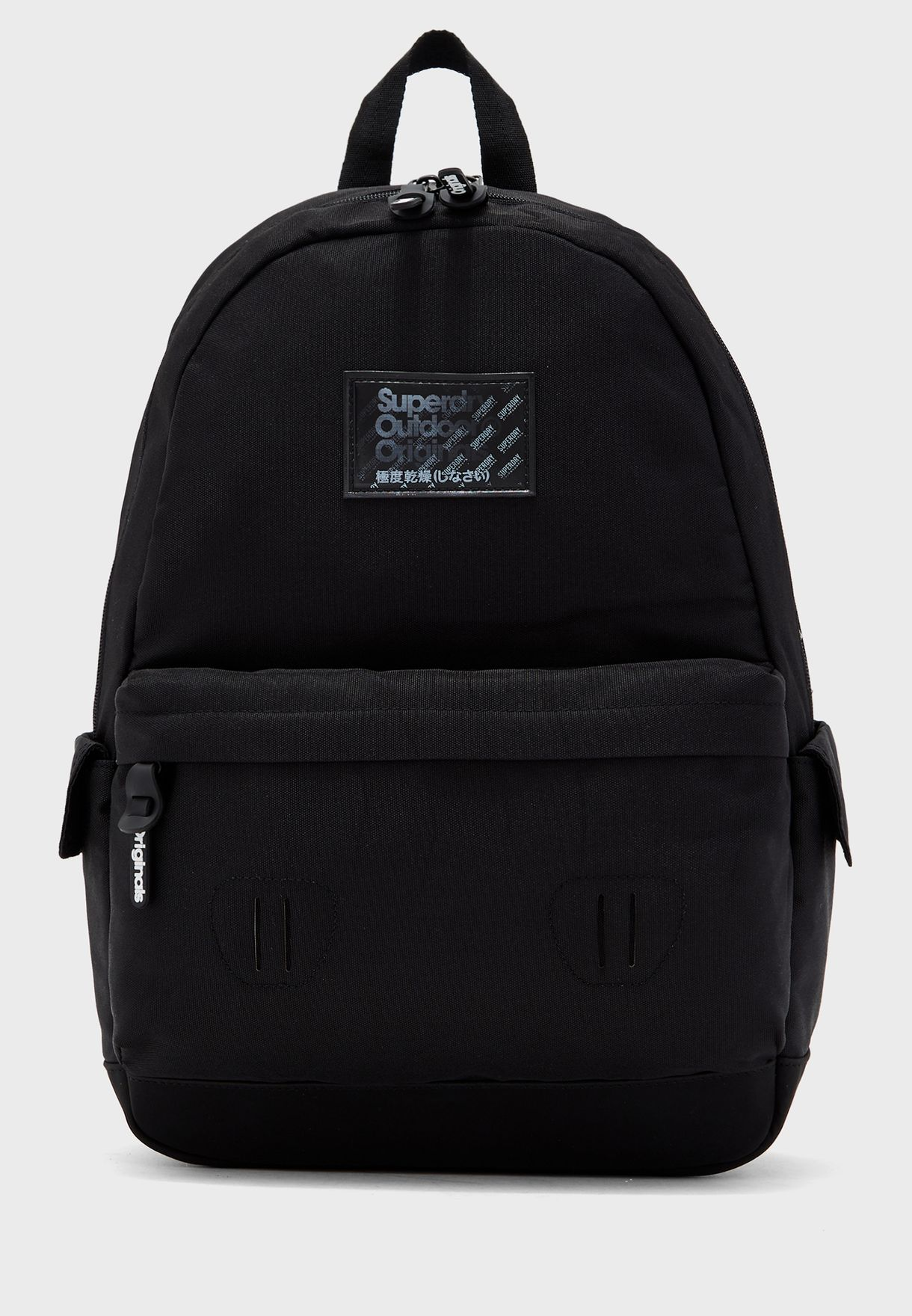 Hologram Montana Backpack
