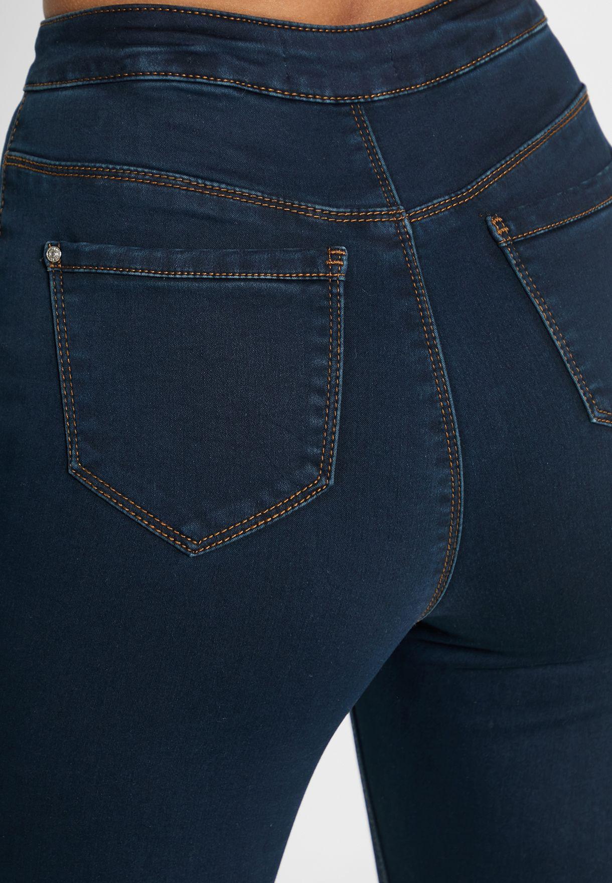 Vice High-waisted Skinny Jeans