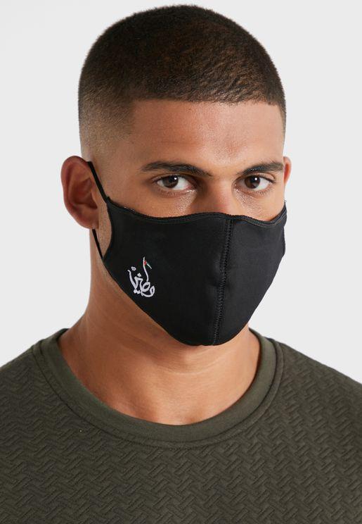 Uae National Face mask