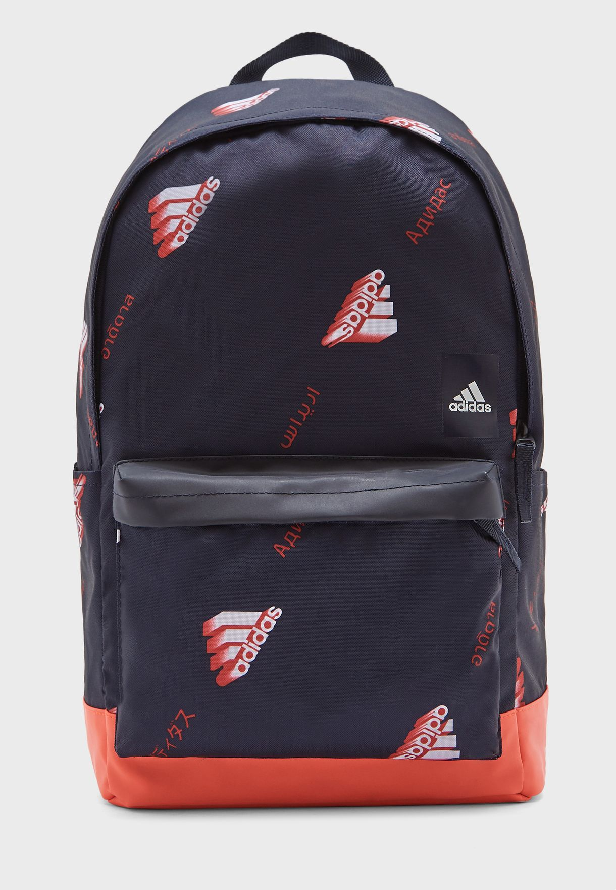 Classics Pocket Graphic Backpack