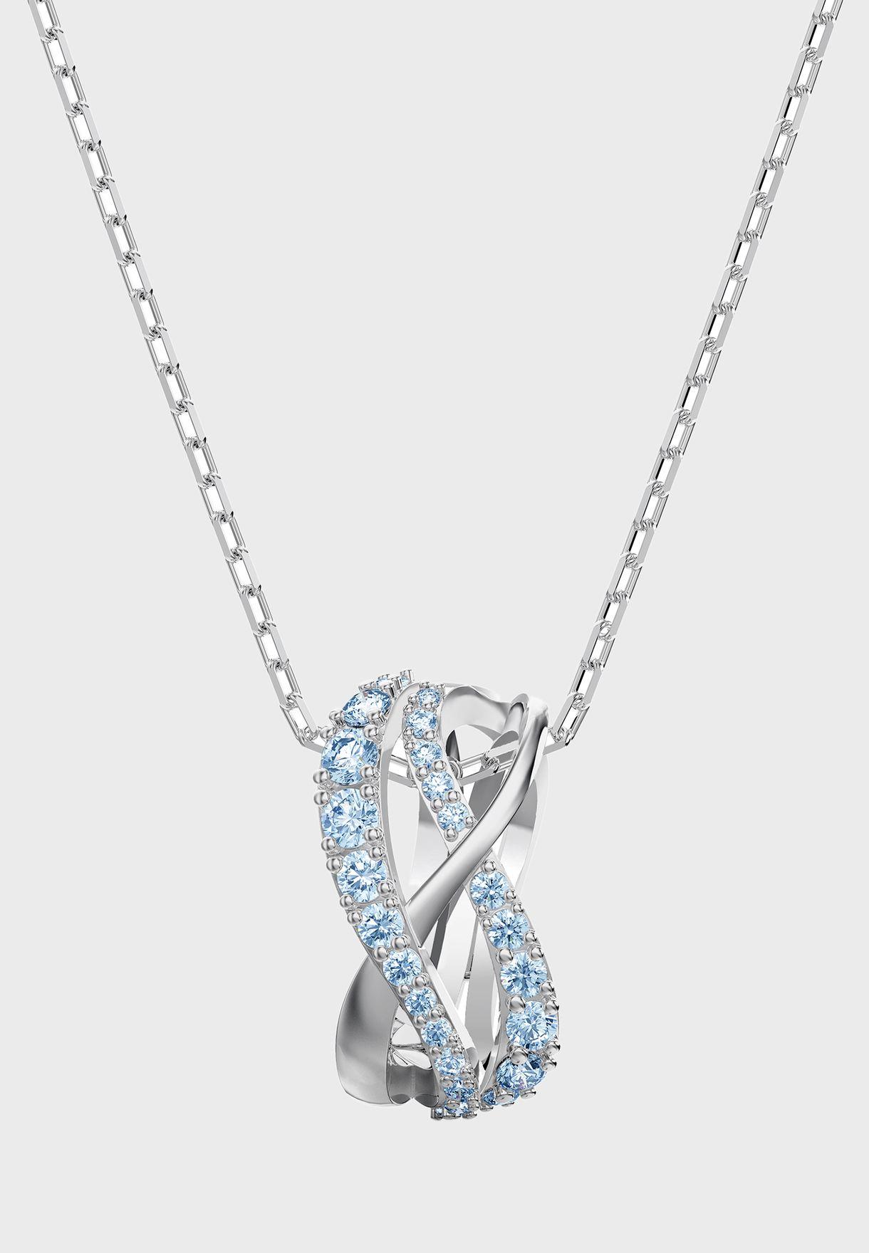 Twist Pendant Necklace