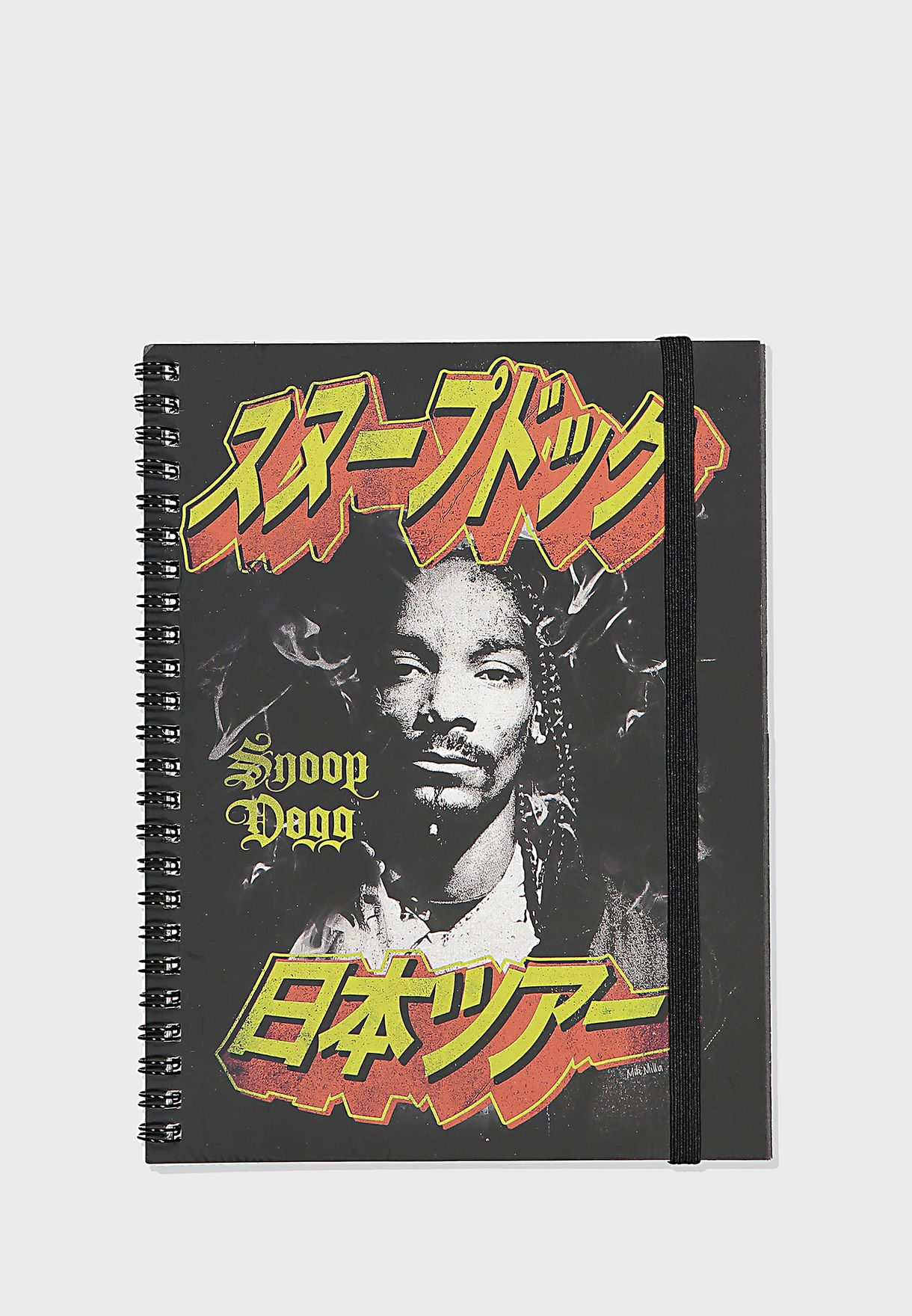 A5 Snoop Dog Notebook
