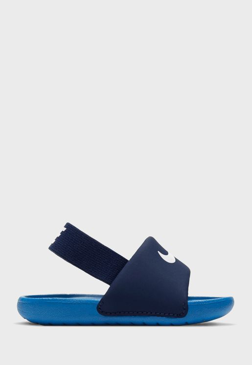 Infant Kawa Slides